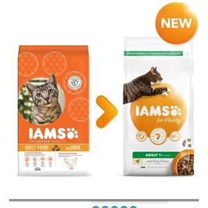 IAMS ADULT CAT FOOD with SAVOURY ROAST CHICKEN 10KG   Image 1