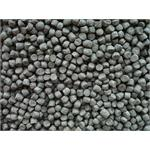 PETTEX SINKING POND PELLETS 2.5KGS (FOR BOTTOM FEEDING FISH) thumbnail
