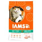 IAMS CAT ADULT HAIRBALL 2.55KG   thumbnail