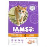 IAMS KITTEN & JUNIOR FOOD 0-1 YEARS 2.55KGS  thumbnail