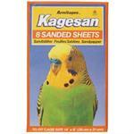 KAGESAN ORANGE (PACK OF 12) thumbnail