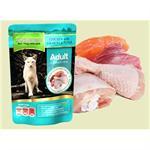 NATURES MENU CAT 12*100G (CHICKEN, SALMON & TUNA) thumbnail